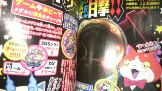 Yo-kai-Watch-3-Scans_04-12-16_004