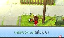 Yo-kai-Watch-3_2016_04-14-16_003