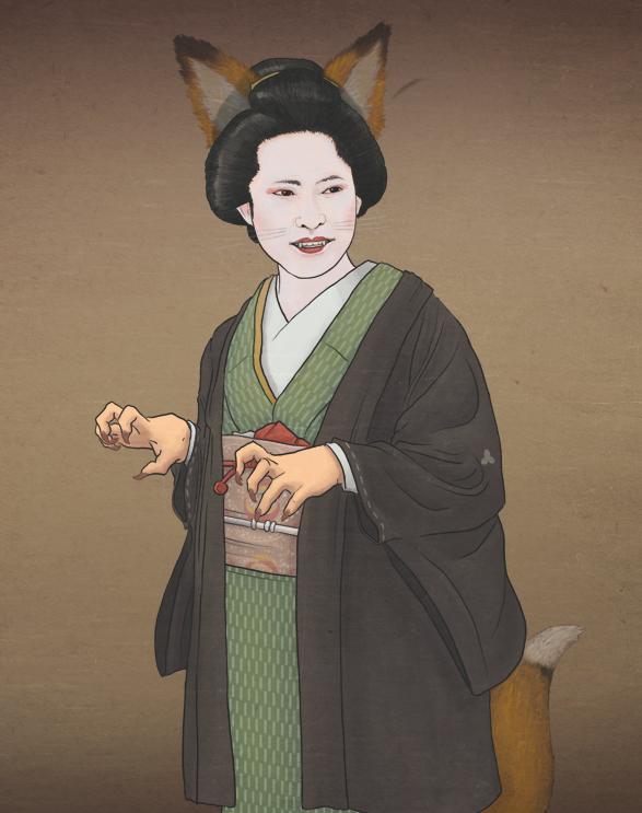 kitunetsuki-watermark