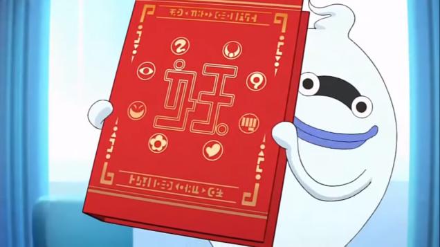 Yokai_Medallium_Anime