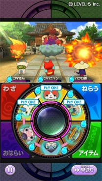 Yo-kai-Watch-for-Smartphone_2016_07-27-16_003